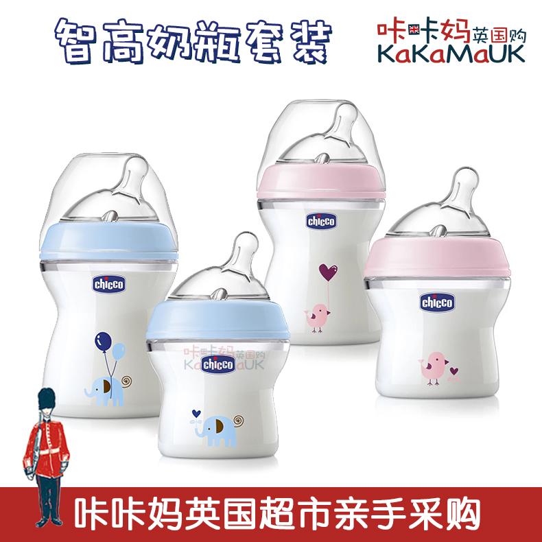 英国代购CHICCO智高宽口径婴幼儿防胀气奶瓶安抚奶嘴套装150mlx2