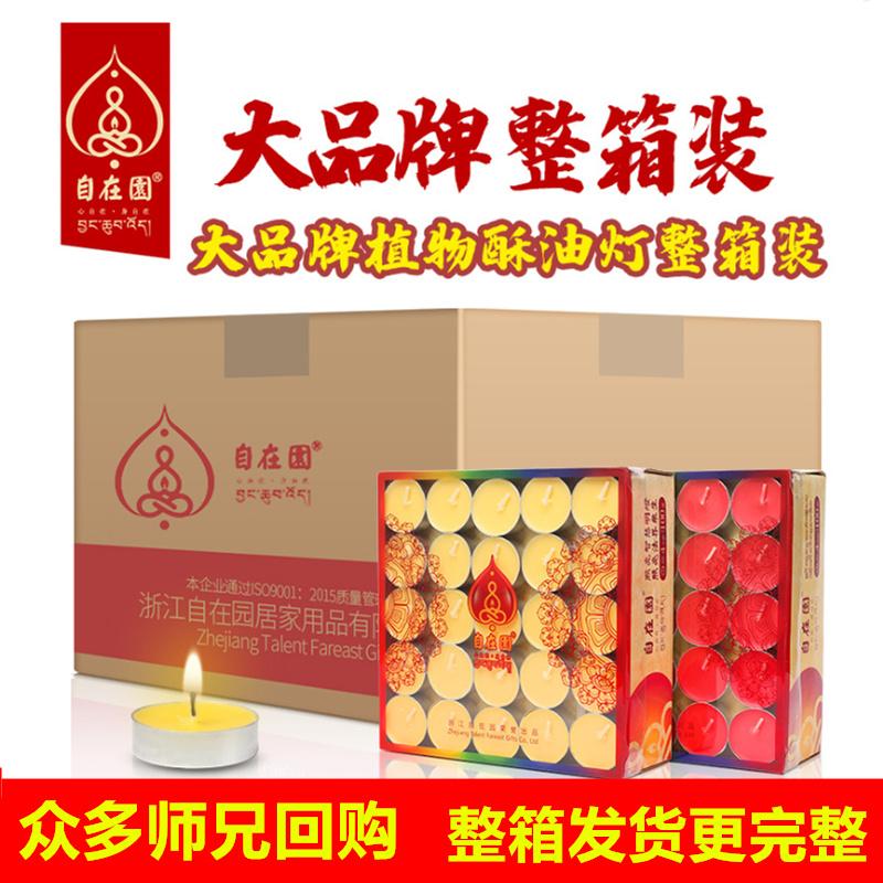 Масленные свечи Артикул 617711849442