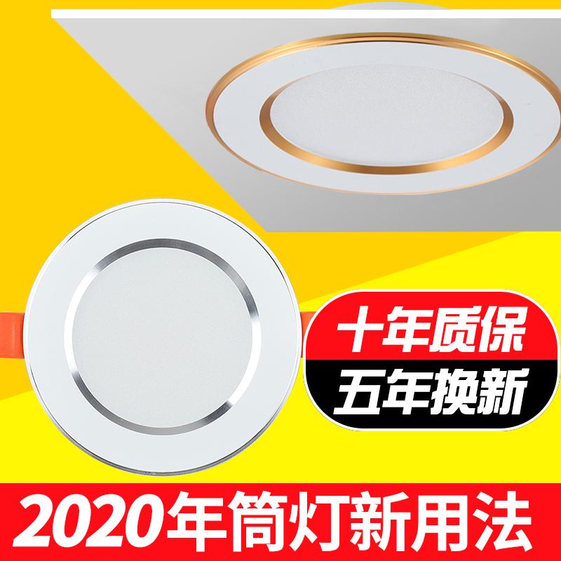 Встраиваемые точечные светильники Артикул 537533545080