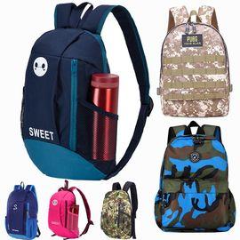 春游儿童背包潮男孩子户外旅游男童带作业小学生补课包双肩包