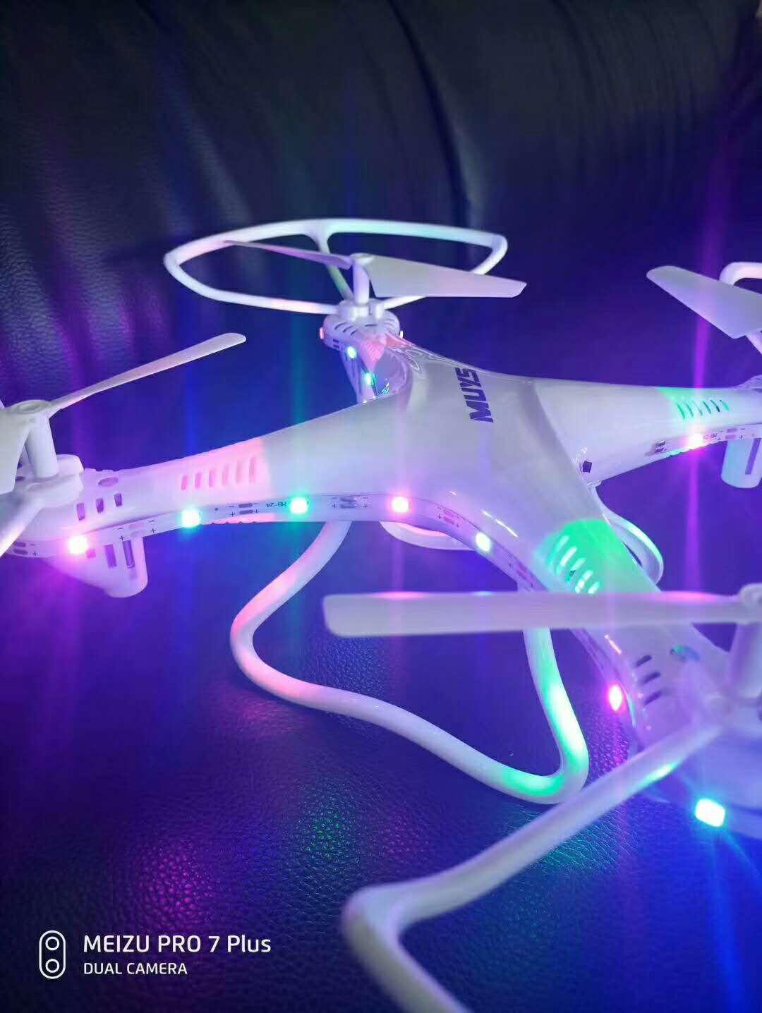 无人机小学生航拍四轴遥控充电玩具包邮