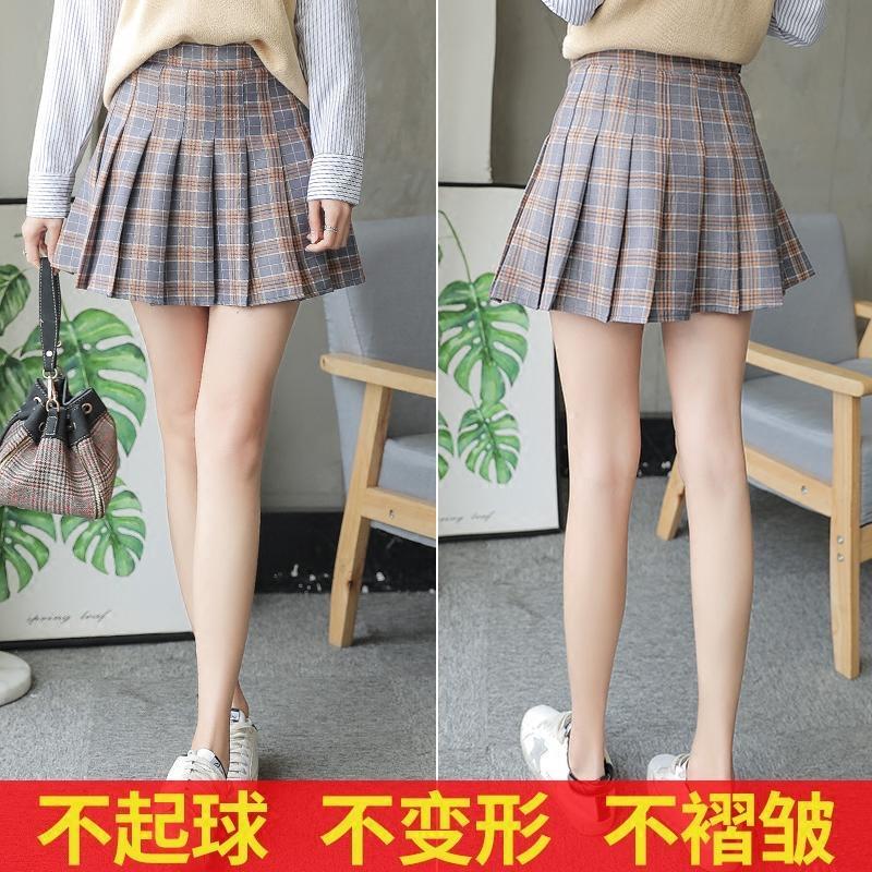 2020新款格子百褶半身短裙子