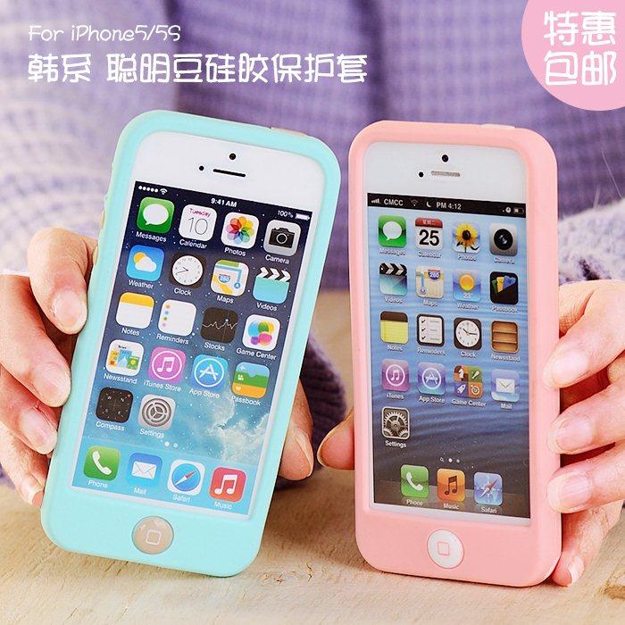 苹果SE手机壳iphone5s硅胶保护套软壳5韩国可爱聪明豆潮女防摔壳