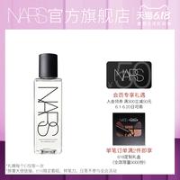 【618狂欢】NARS卸妆水 柔润卸妆水200ml 温和洁净柔嫩保湿