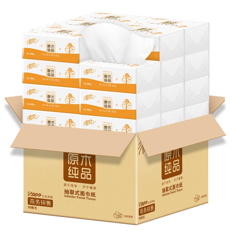 清风抽纸大包实惠装3层100抽24包实惠装家庭装餐巾纸面巾纸巾纸抽