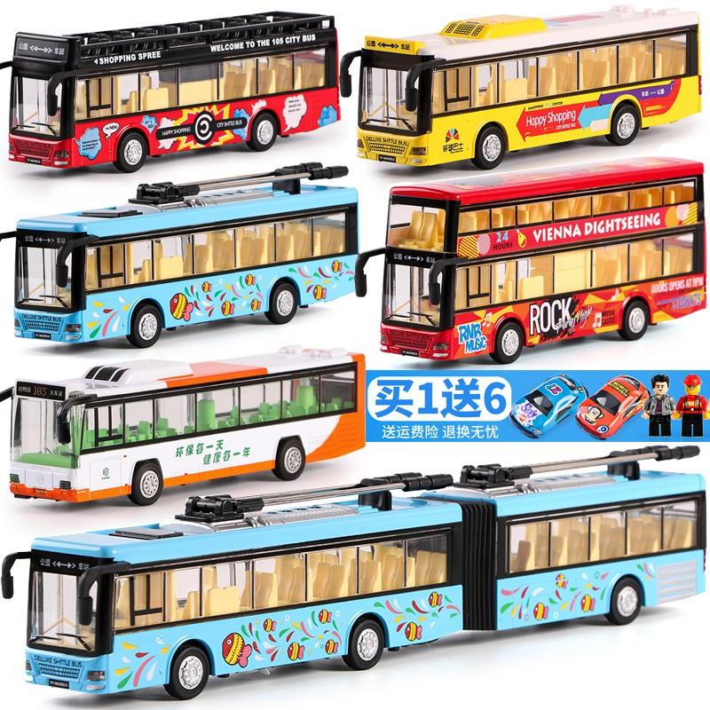 双節バスのおもちゃの車の超大型バスの模型は本当に子供の大きいサイズです。