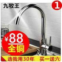 厨房冷热水龙头全铜洗菜盆洗碗洗衣池不锈钢水槽脸盆可旋转家用