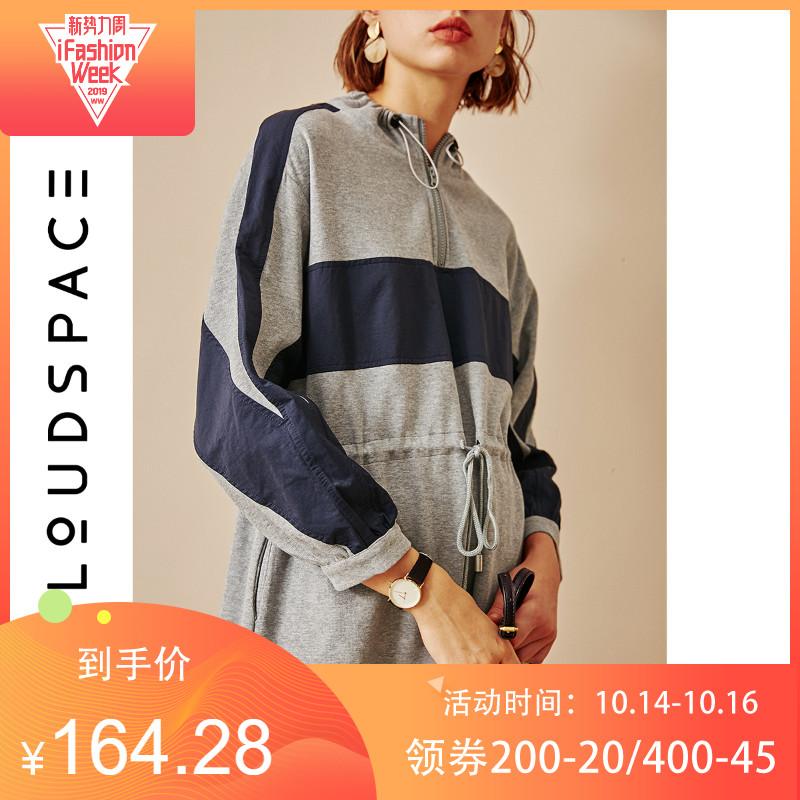 Спортивные платья Артикул 602048617866