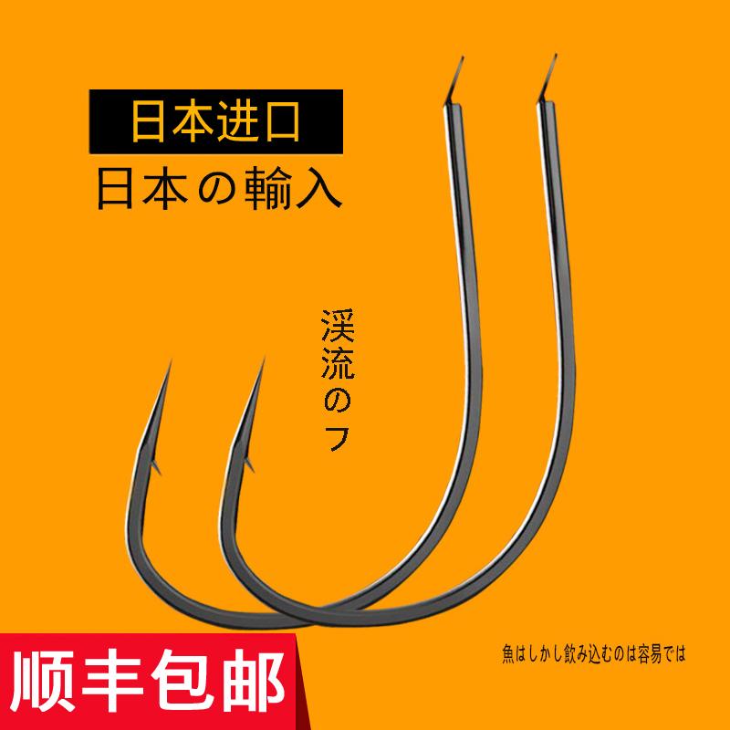 溪流日本进口细条正品散装超细鱼钩(用19.1元券)