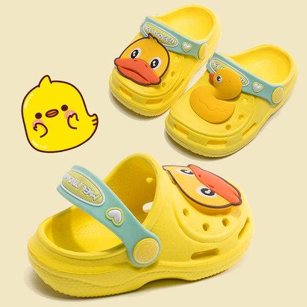 宝宝拖鞋夏1-3岁2男童防滑室内家居儿童洞洞鞋婴儿幼儿女童凉拖鞋