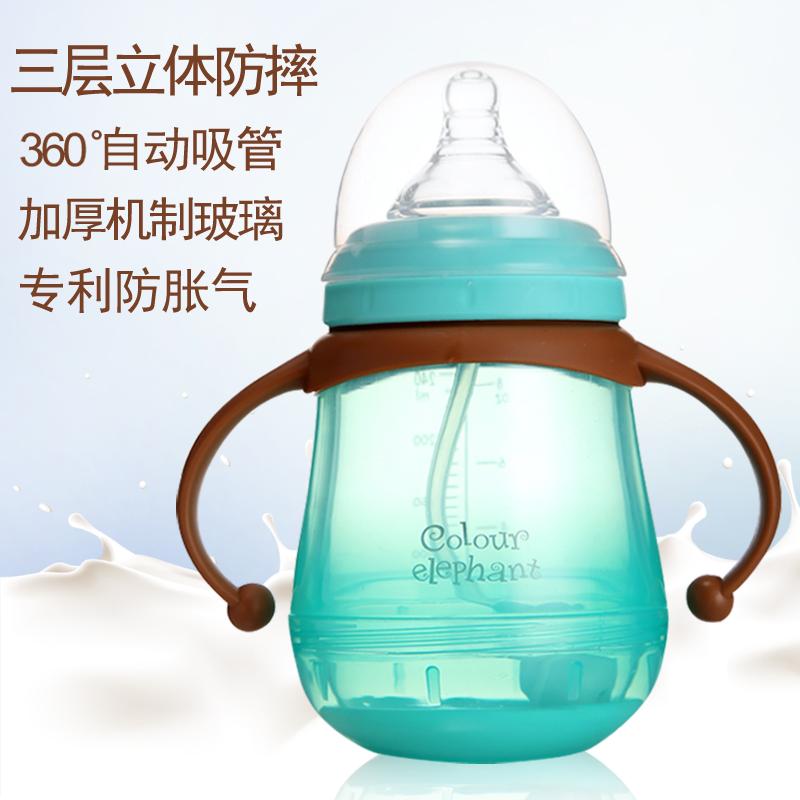 小象缤纷防胀气防摔婴儿玻璃奶瓶 新生儿宝宝宽口径吸管奶瓶240ml