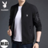 Playboy autumn thin youth men's jacket casual jacket thin section Slim stand-up collar breathable Korean top