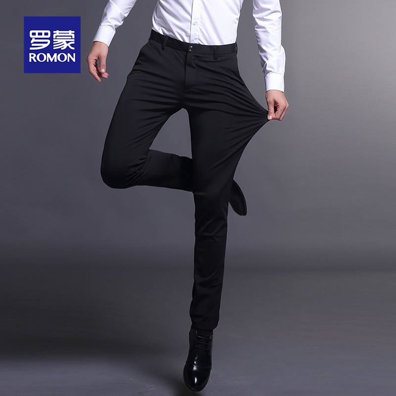 Romon casual pants men's spring and summer new Slim small foot work clothes long pants Korean handsome business men's trousers trend