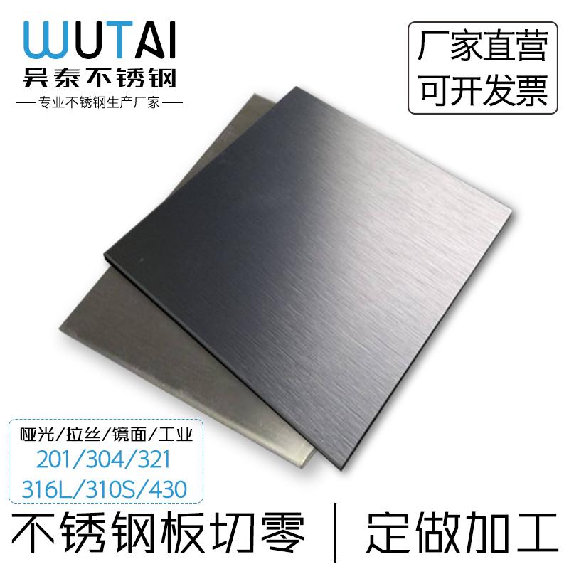 Листы стальные Артикул 570425616220