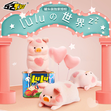 52toyscity can pig blind box Lulu pig hand fashion doll presents lovely gift