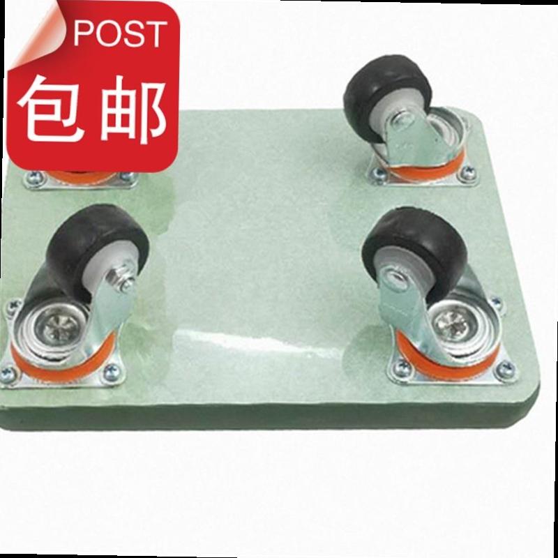 加厚木板万向轮换底线滑板平板小车防h缠绕电脑绣花机配件增效提