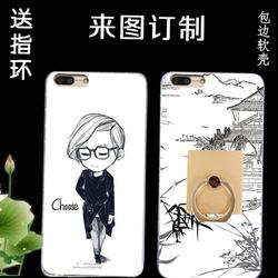 定制手机壳适用卡美欧i2手机套卡美欧COMIOi2卡美欧I2保护套指环