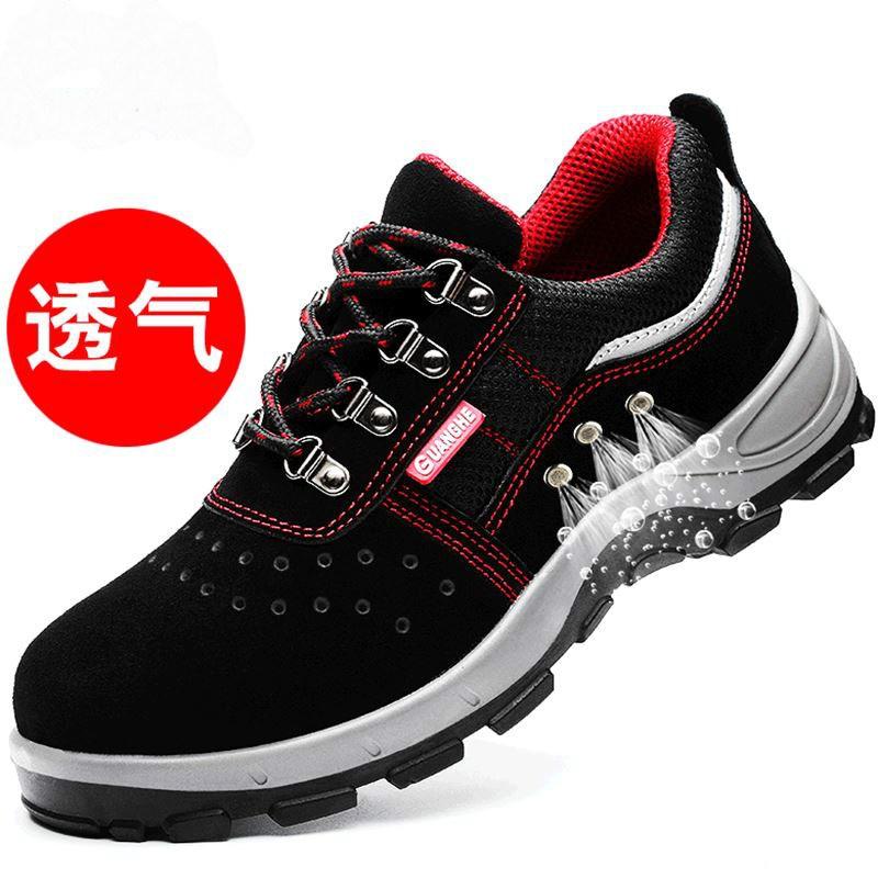 夏季轻便劳保鞋钢头商务鞋子蜂窝式多色减震圆头透气尼龙鞋带男士