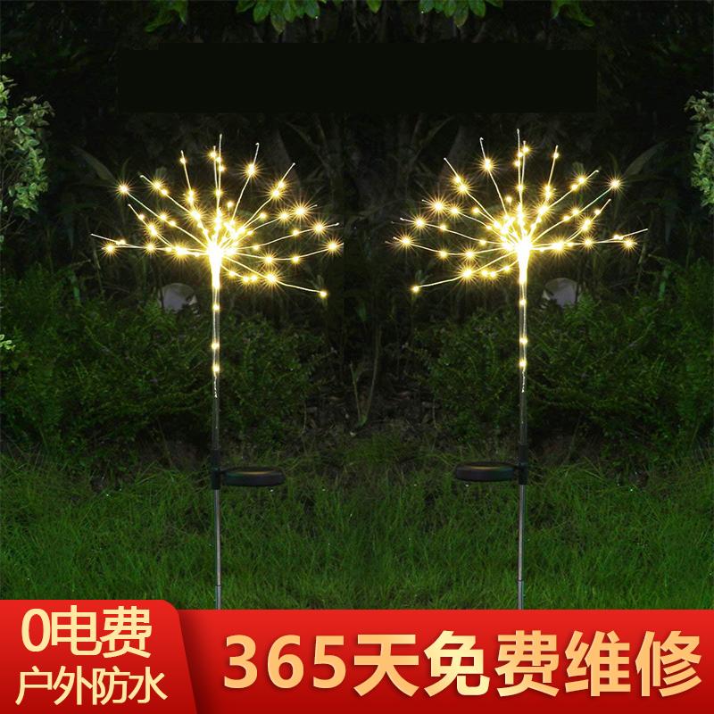 Solar lamp, outdoor waterproof lawn lamp, lawn lamp, ground plug-in type, automatic light control Garden Villa