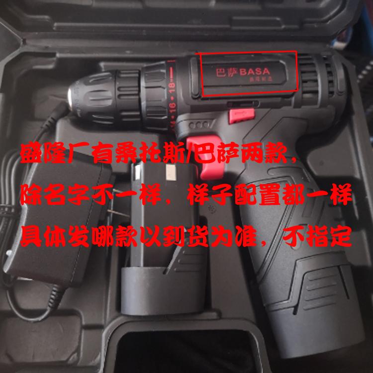 桑托斯\/巴萨12v锂电钻充电式手枪钻电钻多功能家用电动螺丝刀电