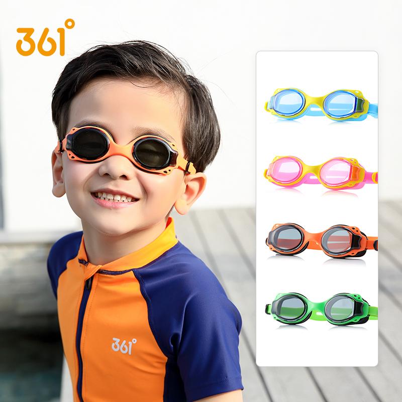 361度儿童泳镜男童专业高清防水防雾女童装备游泳眼镜泳帽套装