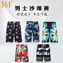 361-degree beach pants Mens quick-drying loose fashion seaside holiday five-point couple trend hot spring swimming shorts