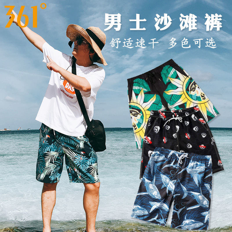 Summer Men's Beach Pants Quick Drying Loose Seaside Holiday Five Points Couple Tide Pants Sports Girl Shorts