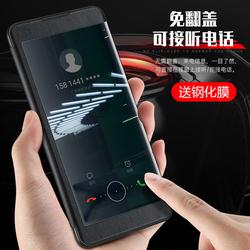 荣耀20手机壳honor20pro视窗皮套V20智能滑盖接电话华为20i翻盖式