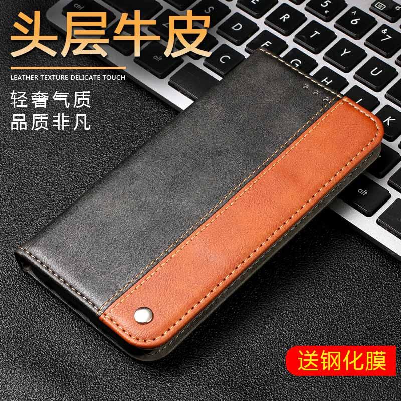 适用于诺基亚3翻盖皮套Nokia 3.1撞色洛基亚2真皮夹njy3放卡手机2