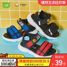 【618】乖乖鸭2019夏季新款儿童休闲沙滩凉鞋