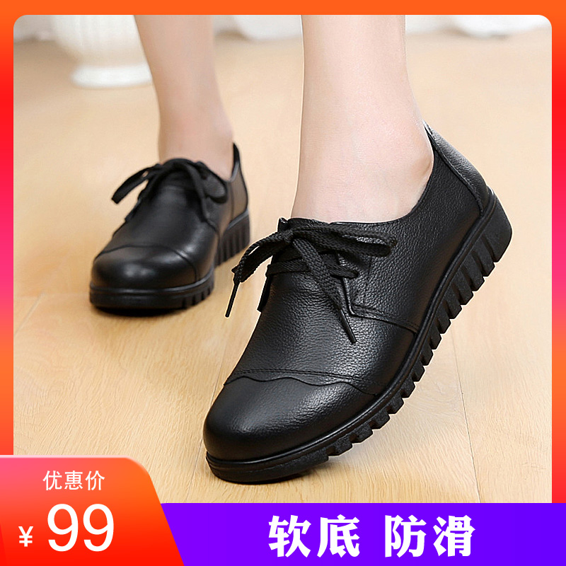 Moms shoes 40 womens shoes 50 years old 60 wear flat bottom soft sole breathable leisure antiskid summer leather shoes for the elderly