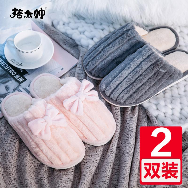 棉拖鞋女冬季天室内可爱情侣韩版家居家用月子厚底防滑毛拖鞋男潮11月14日最新优惠