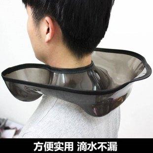 环保颈托烫头发托药水槽托盘烫发药水肩托盘发廊美发工具用品