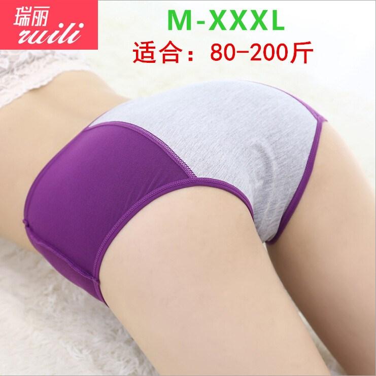生理内裤女士三角竹纤维中腰月经期防漏裤高腰大码纯棉例假卫生裤