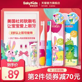 舒客舒克儿童电动牙刷儿童自动牙刷 宝宝电动牙刷2岁以上刷牙神器图片