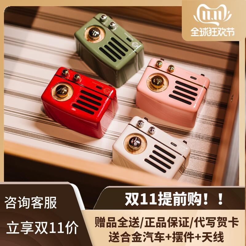 猫王收音机 MW-2A猫王小王子小音箱无线蓝牙便携音箱