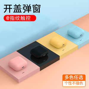 【彩色】真无线蓝牙耳机入耳式适用于小米华为oppo苹果vivo安卓通用超长待机续航女生款可爱运动单双耳迷你