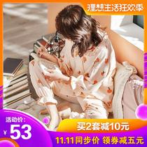 月子服纯棉孕妇睡衣女春秋冬季产后产妇哺乳宽松怀孕期喂奶衣套装