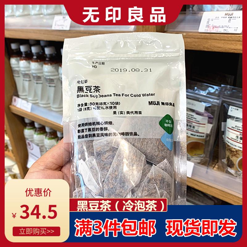 Травяной чай Артикул 617937038678