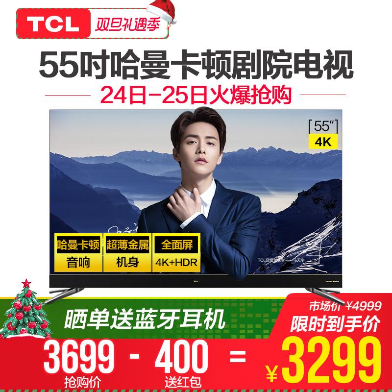 TCL 55Q1 55英寸4K超薄全面屏高清安卓智能网络LED液晶平板电视机