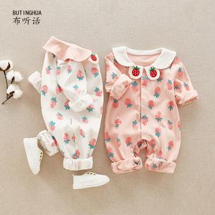 網紅嬰兒衣服秋裝純棉長袖哈衣春秋季薄款可愛新生兒女寶寶連體衣