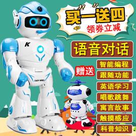 儿童遥控机器人玩具小智能语音对话高科技电动走路会说话早教男孩