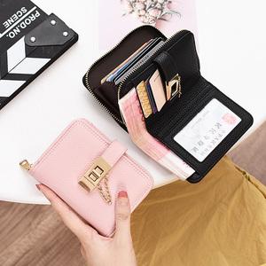 2019新款女士钱包短款手拿包pu拉链包韩版多功能锁扣皮夾零钱包女