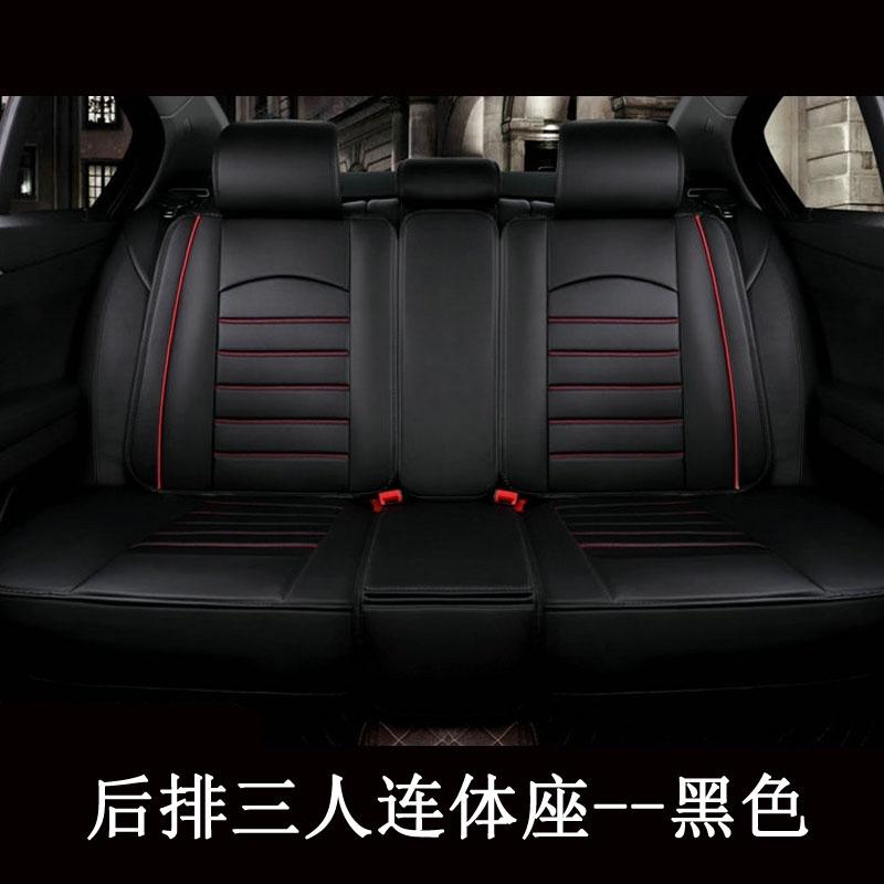 汽车坐垫后排三人座有靠背皮革全包围坐套后座垫四季通用座垫单个