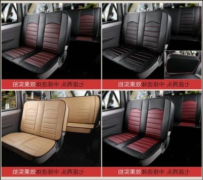 长安星光6395CS欧诺汽车坐垫睿行S50皮座套中排后排连体2 3座7座