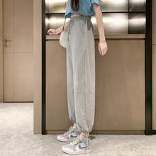 灰色运动裤女春秋薄款夏季潮阔腿休闲裤子宽松束脚小个子工装卫裤