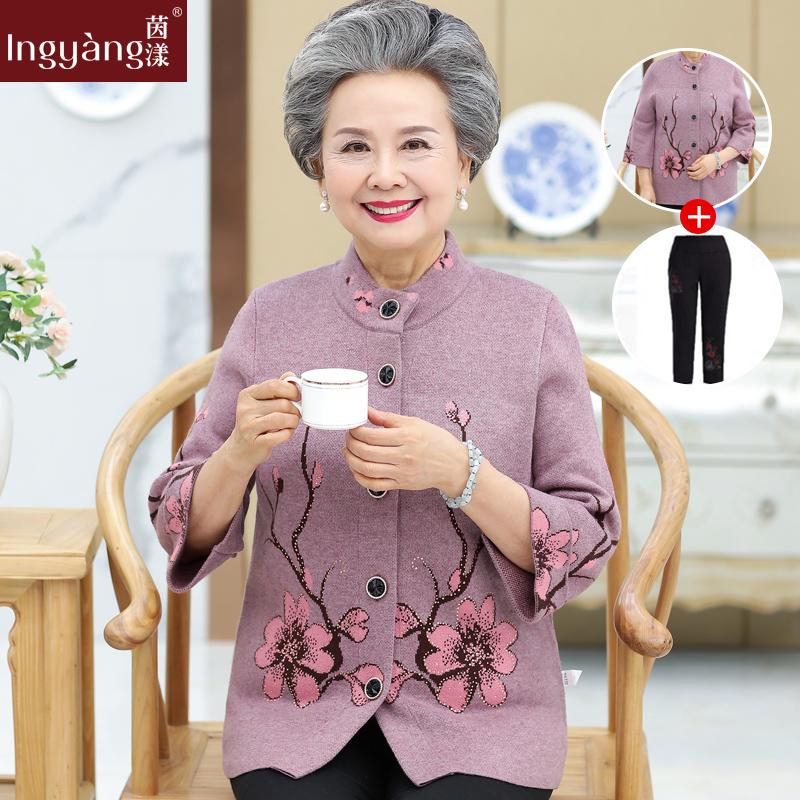 中老年人女装奶奶装秋装外套开衫60-70-80岁妈妈装毛衣针织衫套装