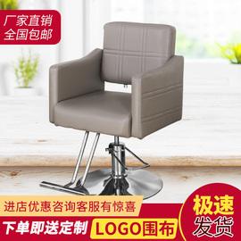 理发店椅子发廊专用理发椅美发店椅子升降欧式复古洗头床实木椅子
