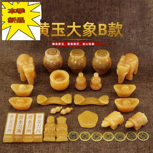 Funerary objects set of topaz o-pack funerary objects for funerary cemetery