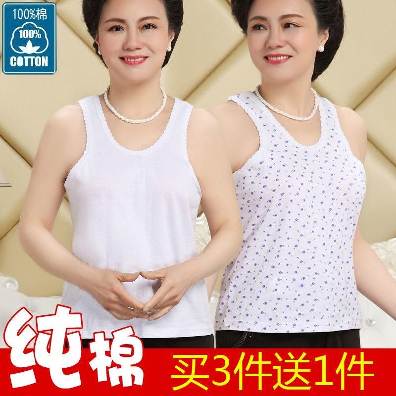 夏季纯棉女士背心大码妈妈内衣全棉中老年背心汗衫薄印花跨栏背心